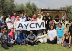 Arab Youth Climate Movement AYCM
